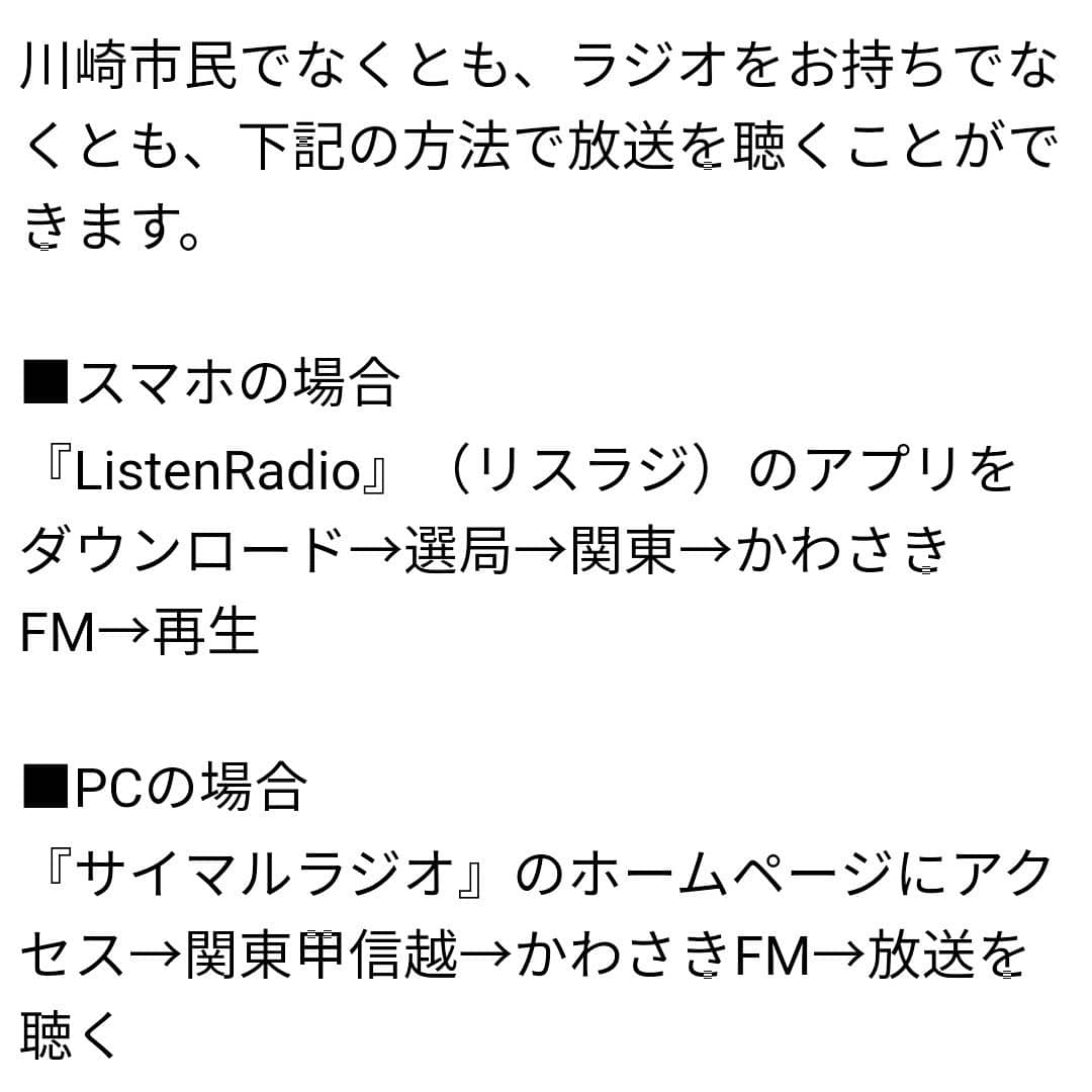 f:id:yukaitekietsu:20200110173731j:plain