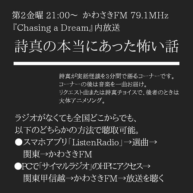 f:id:yukaitekietsu:20200206201217j:plain