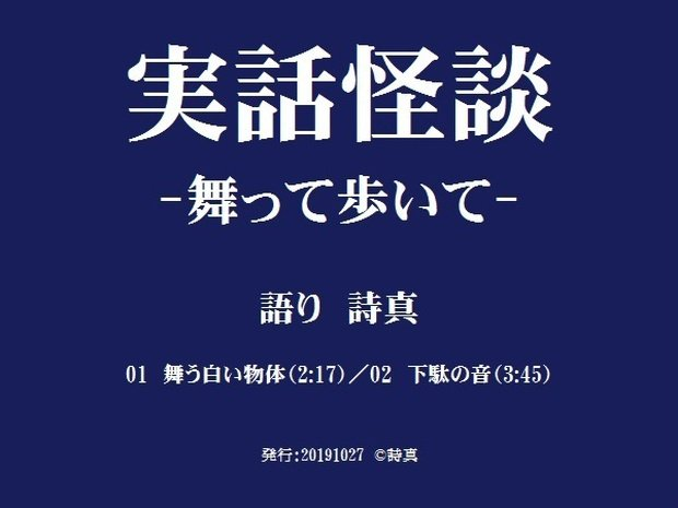 f:id:yukaitekietsu:20200301131201j:plain