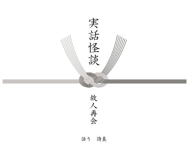 f:id:yukaitekietsu:20200301131213j:plain