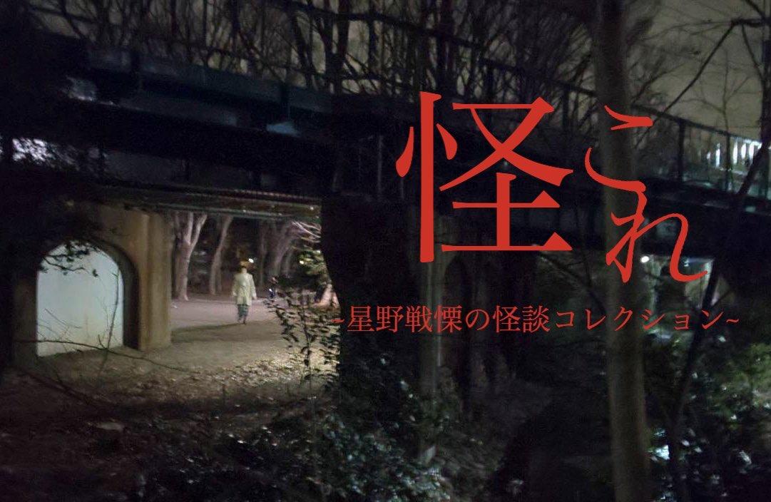 f:id:yukaitekietsu:20200428215307j:plain