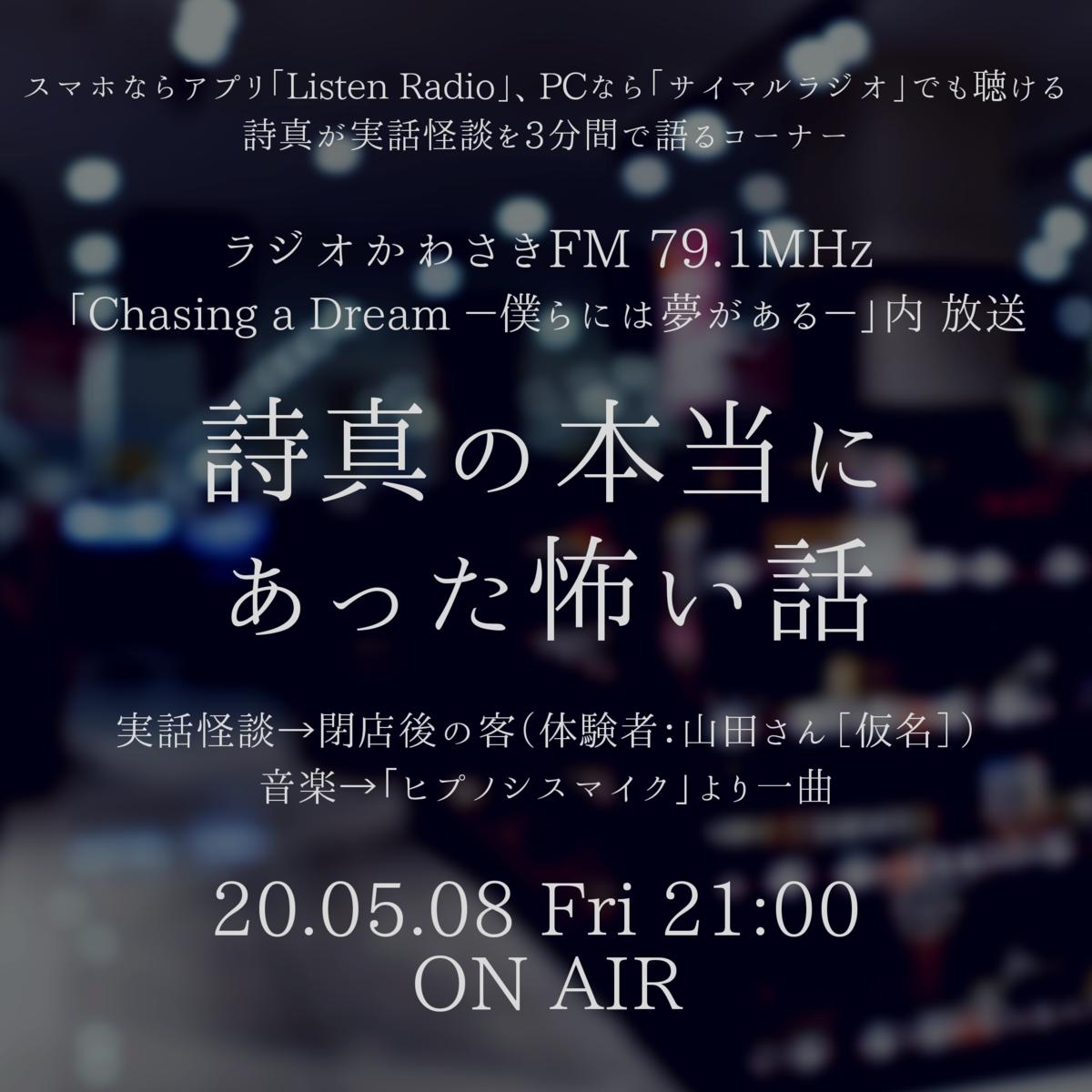 f:id:yukaitekietsu:20200507030714p:plain