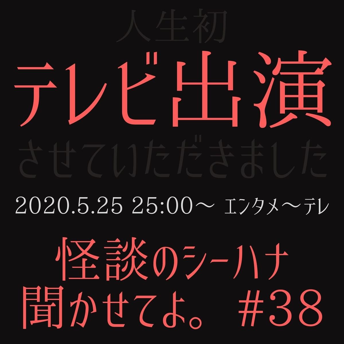 f:id:yukaitekietsu:20200526002103j:plain