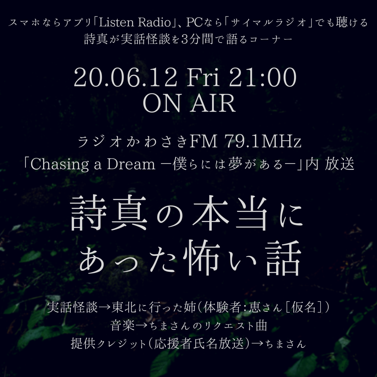 f:id:yukaitekietsu:20200611235525p:plain