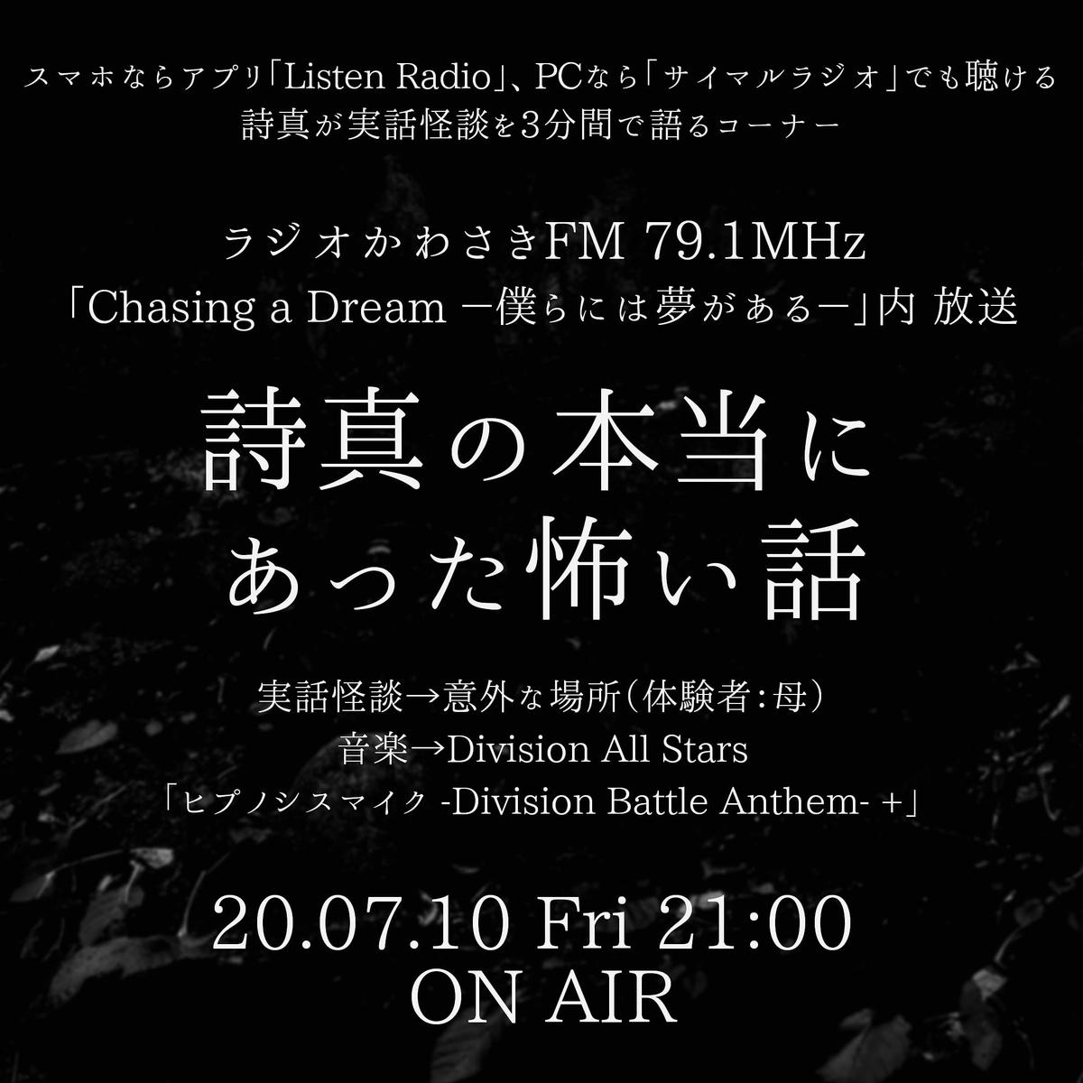 f:id:yukaitekietsu:20200717215938j:plain