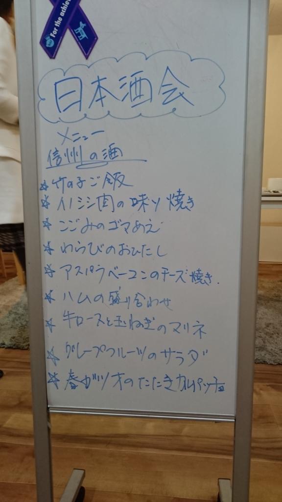 f:id:yukajuuuuun:20170509145406j:plain