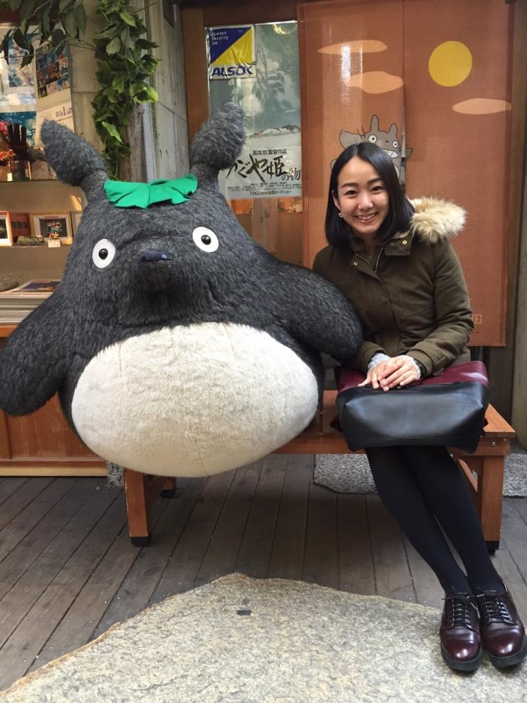 f:id:yukakitajima:20170104111243j:plain