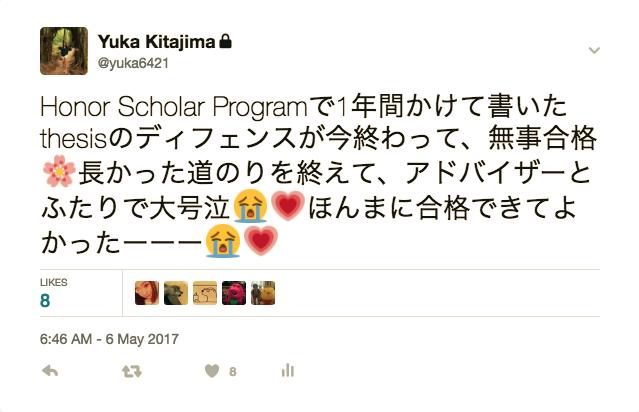 f:id:yukakitajima:20170511091046p:plain