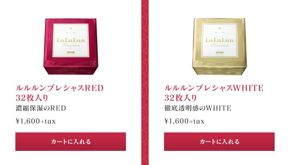 f:id:yukakitajima:20170620095358p:plain