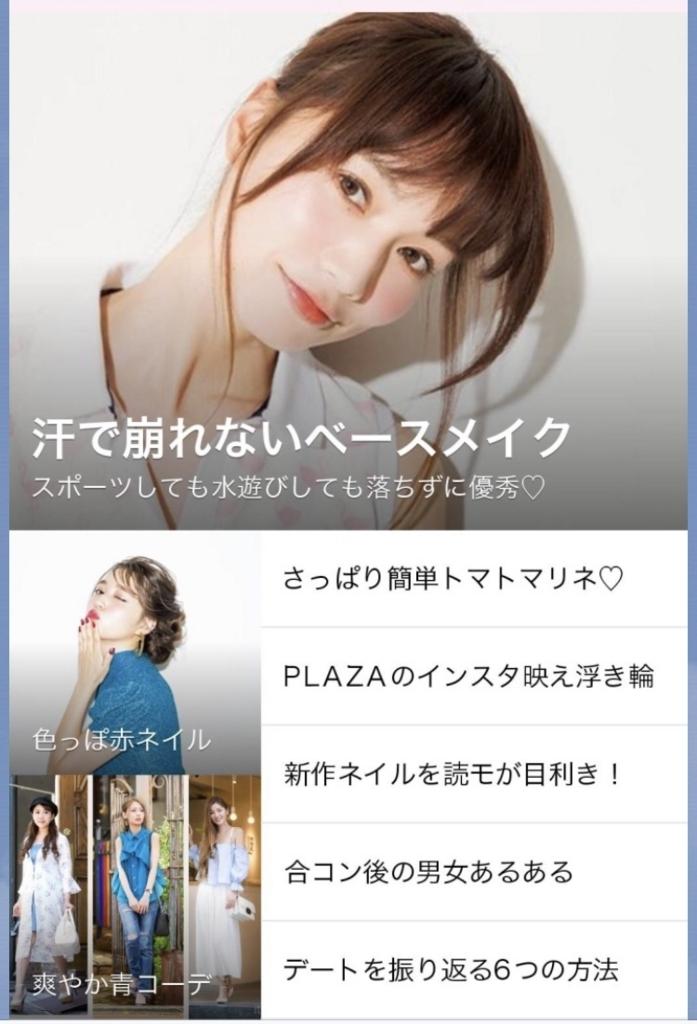 f:id:yukakitajima:20170720023515j:plain