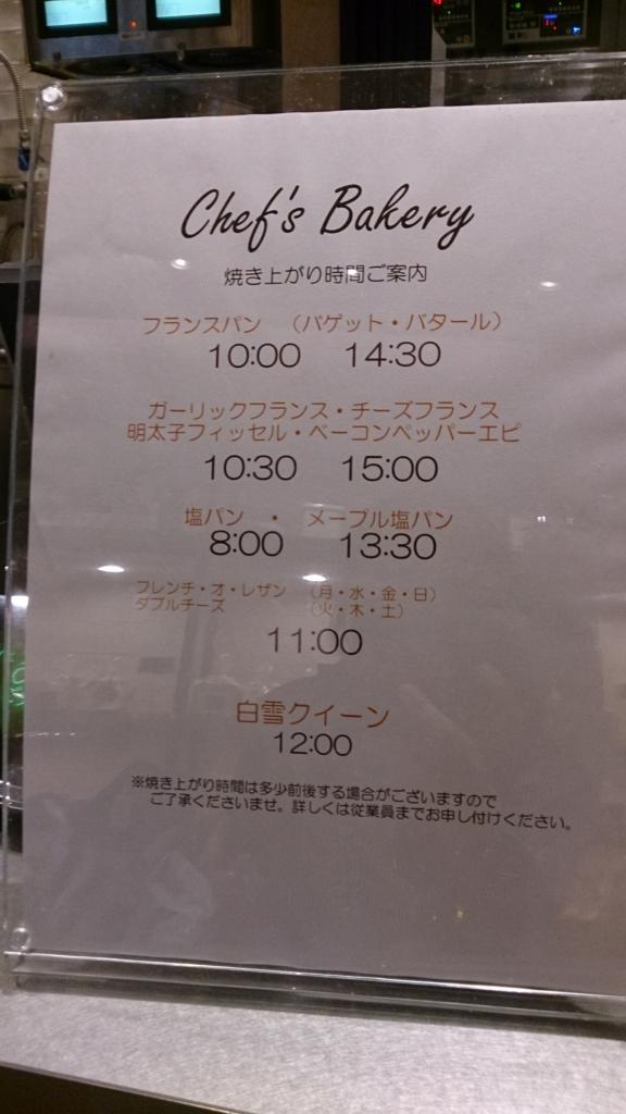 f:id:yukakka:20160822172004j:plain