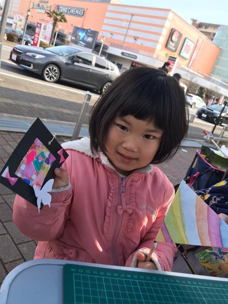 f:id:yukakosumire:20200208004943j:image