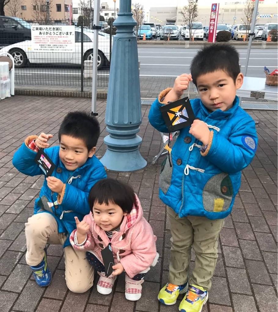 f:id:yukakosumire:20200208005112j:image