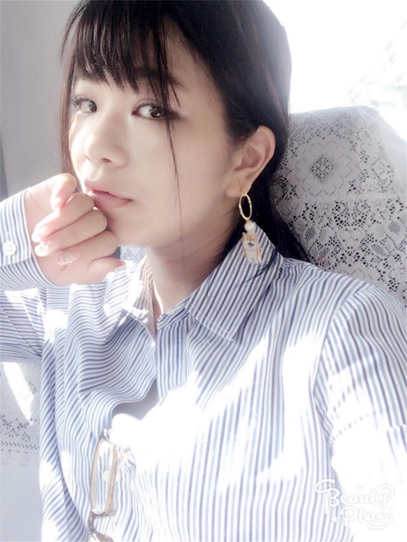 f:id:yukakouehary:20170711041229j:image