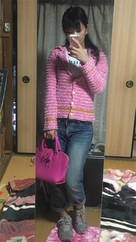 f:id:yukakouehary:20171128095552j:image