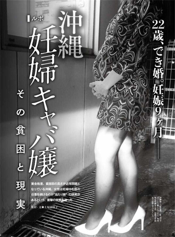 f:id:yukakouehary:20180417082318j:image