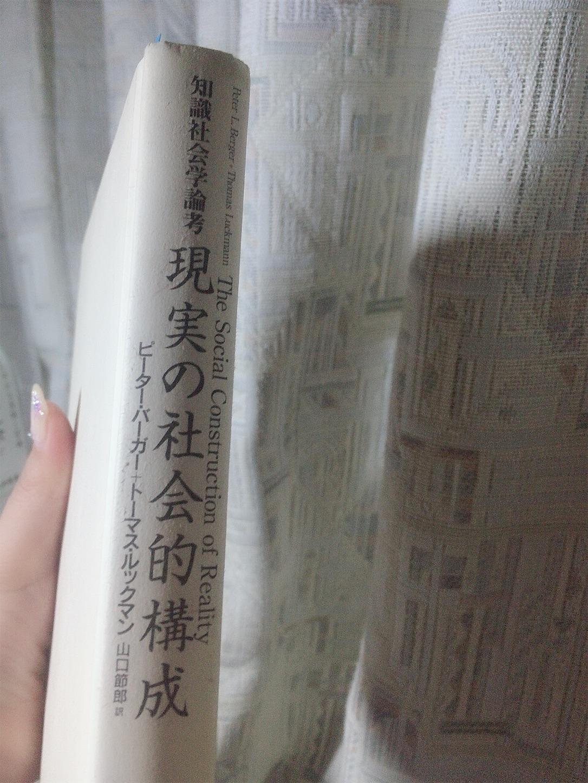 f:id:yukakouehary:20180705055509j:image