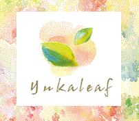 f:id:yukaleaf-aroma:20190801174645p:plain
