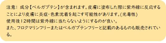 f:id:yukaleaf-aroma:20190908150057p:plain