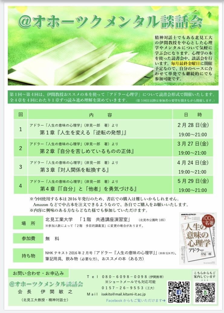 f:id:yukaleaf-aroma:20200206144857j:plain