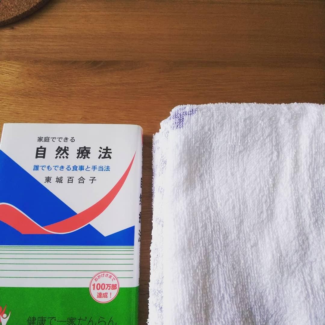 f:id:yukaleaf-aroma:20200320165210j:plain