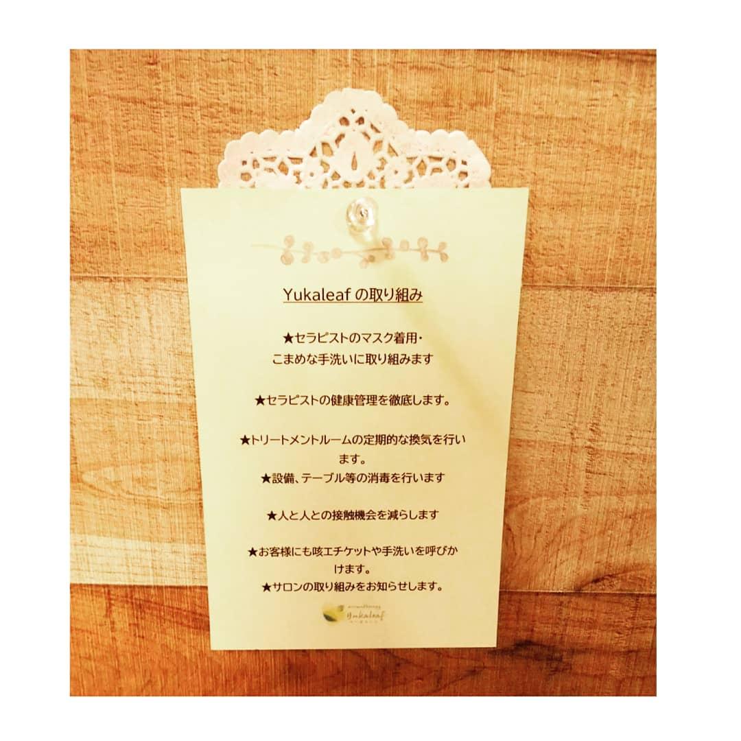 f:id:yukaleaf-aroma:20200709222549j:plain