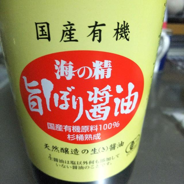 f:id:yukaleaf-aroma:20200911164321j:image