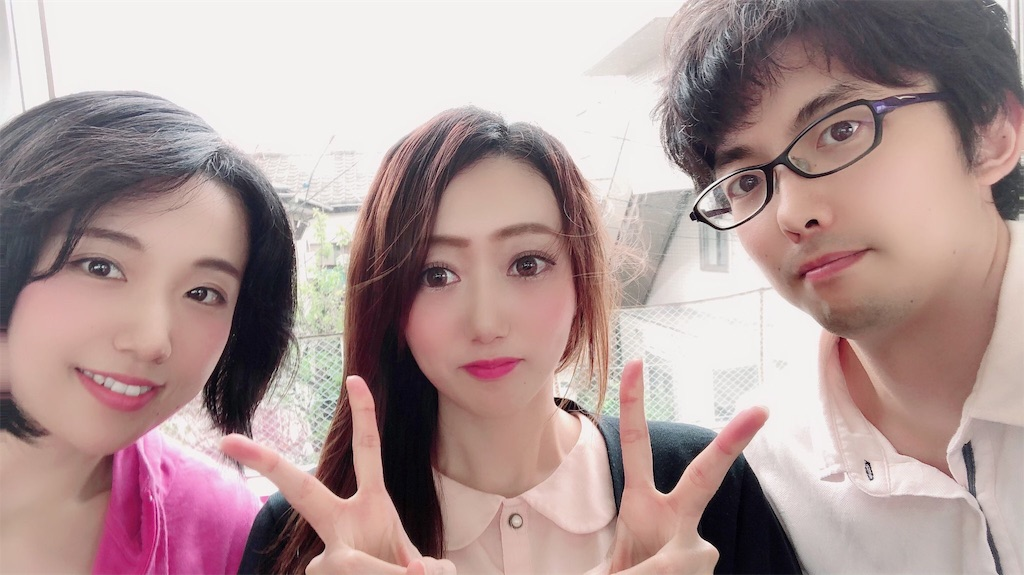 f:id:yukamero:20190820171040j:image