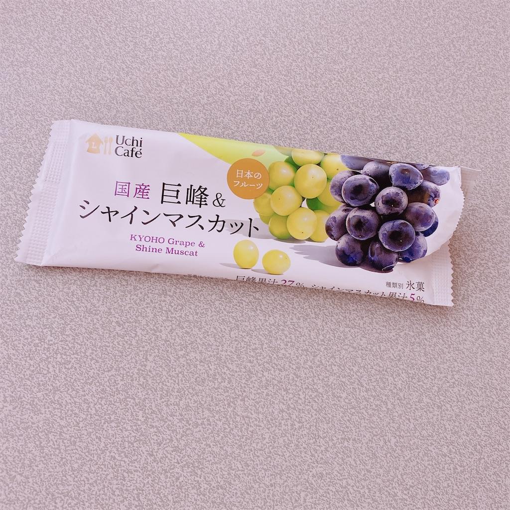 f:id:yukamero:20201027222650j:plain
