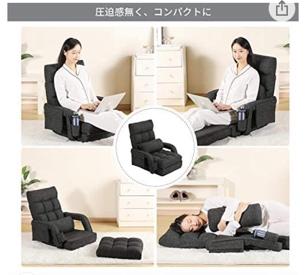 f:id:yukamero:20210214105021j:plain