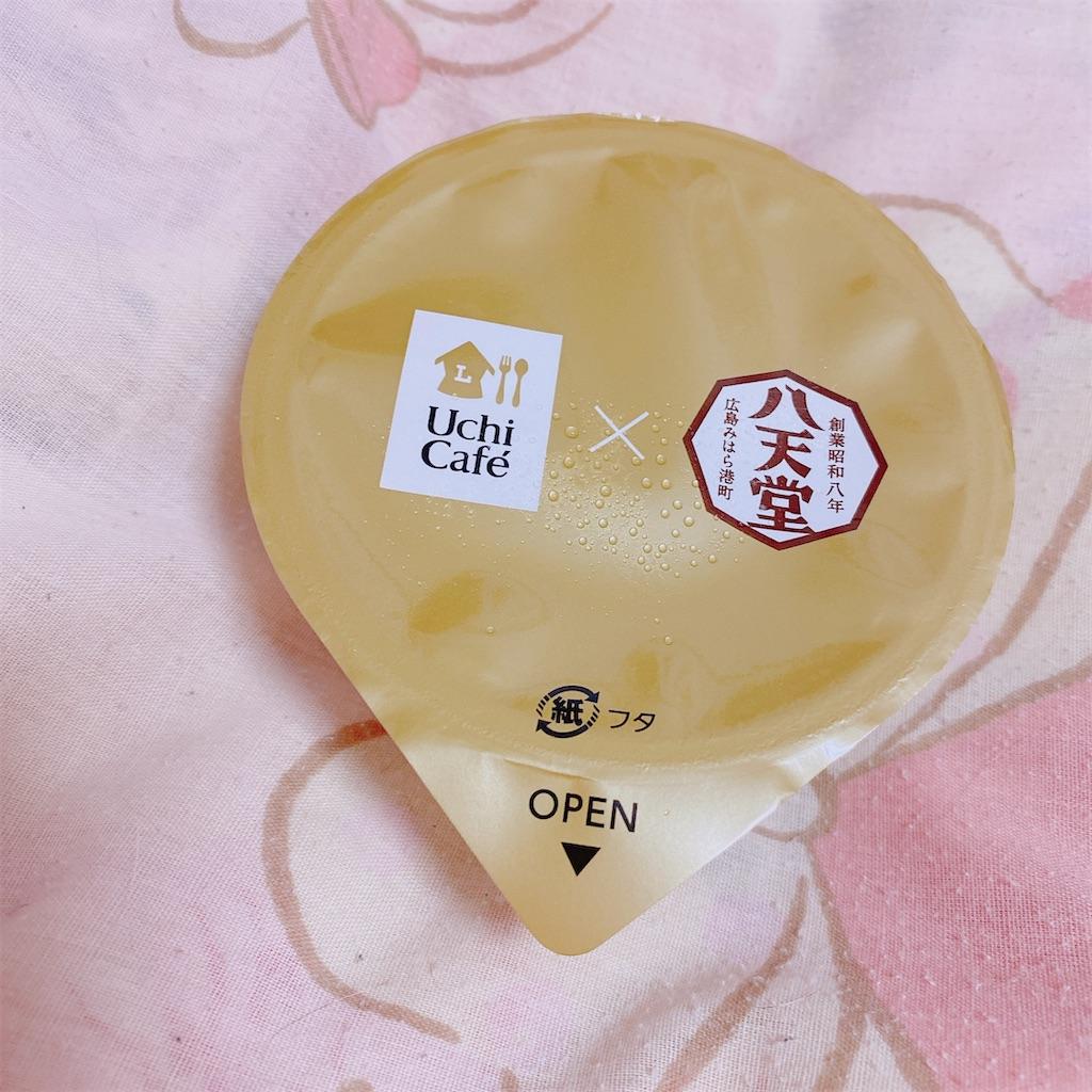 f:id:yukamero:20210223165513j:plain