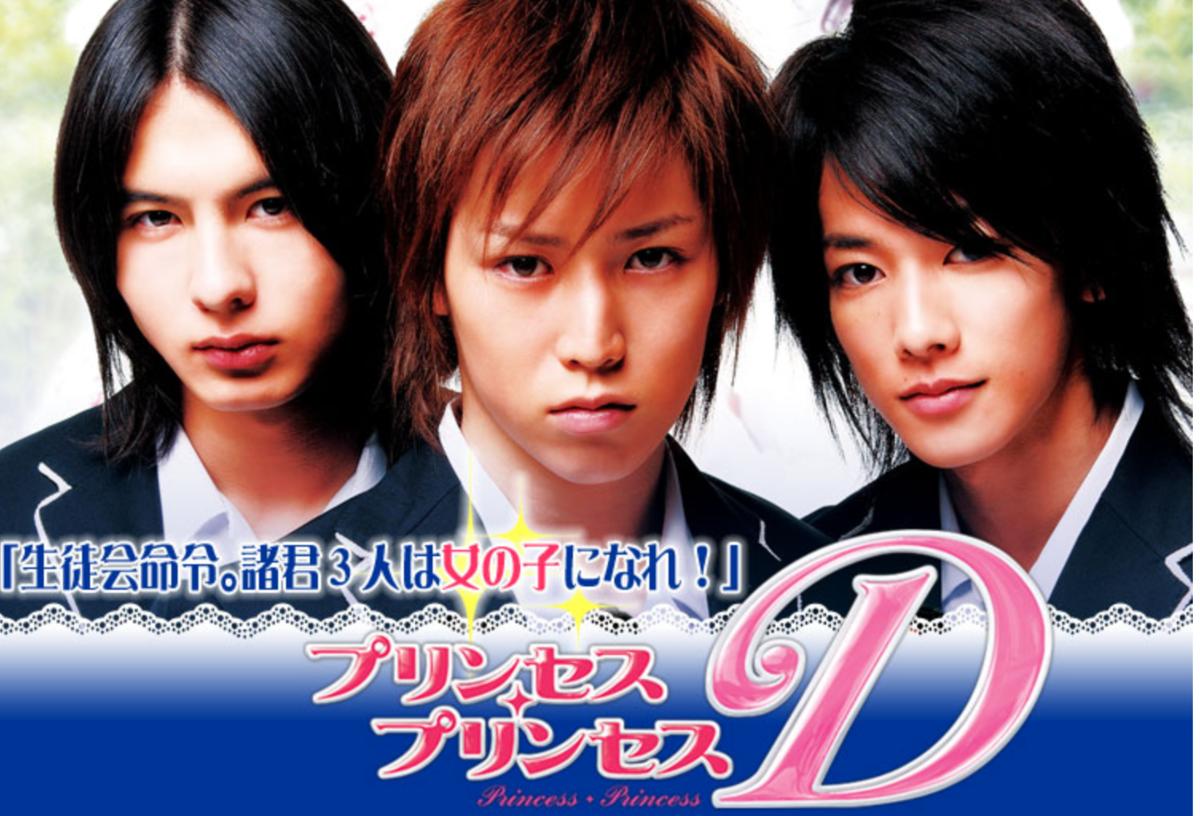 f:id:yukamitsu44:20200506141747p:plain