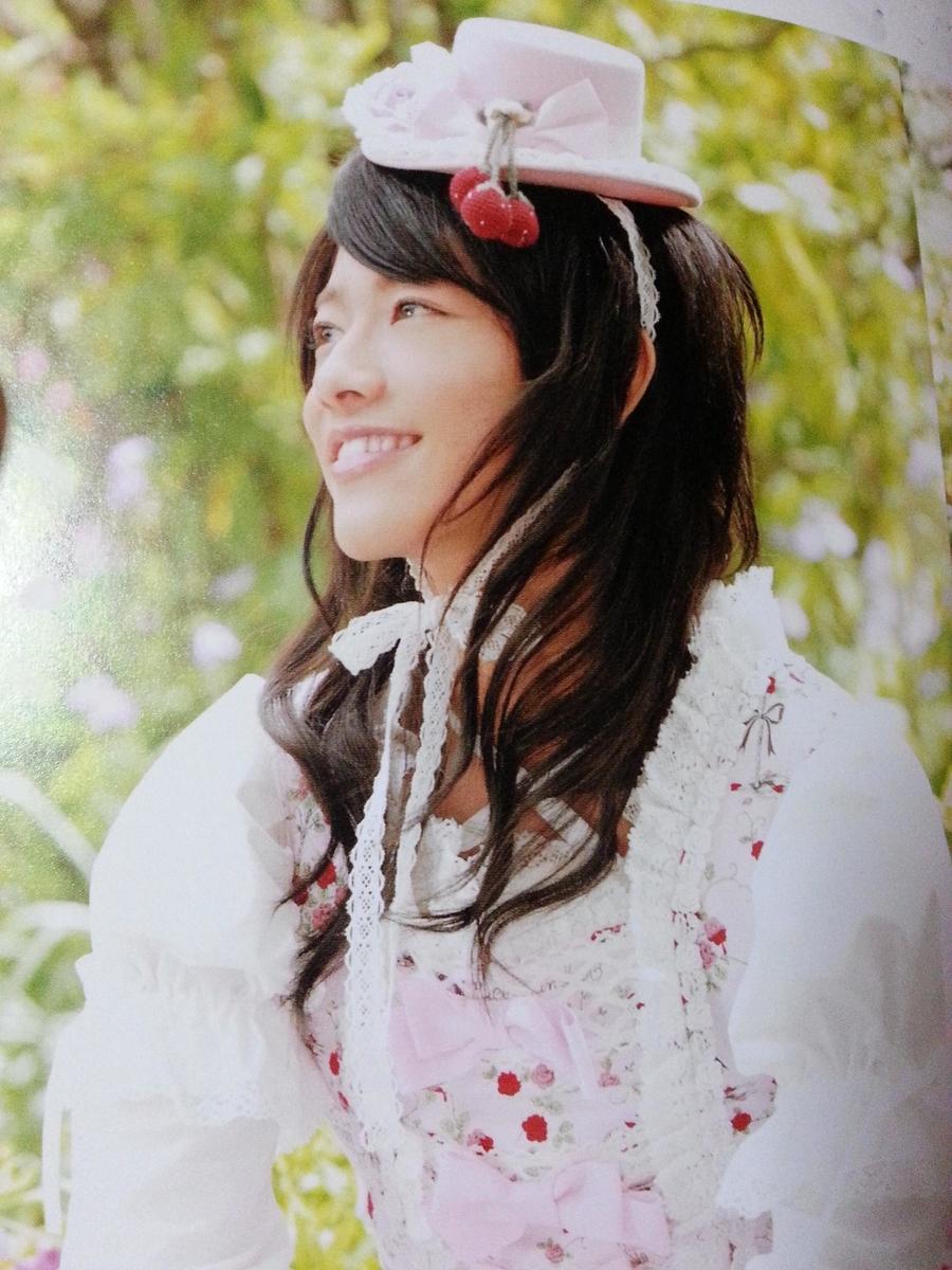 f:id:yukamitsu44:20200506150019j:plain