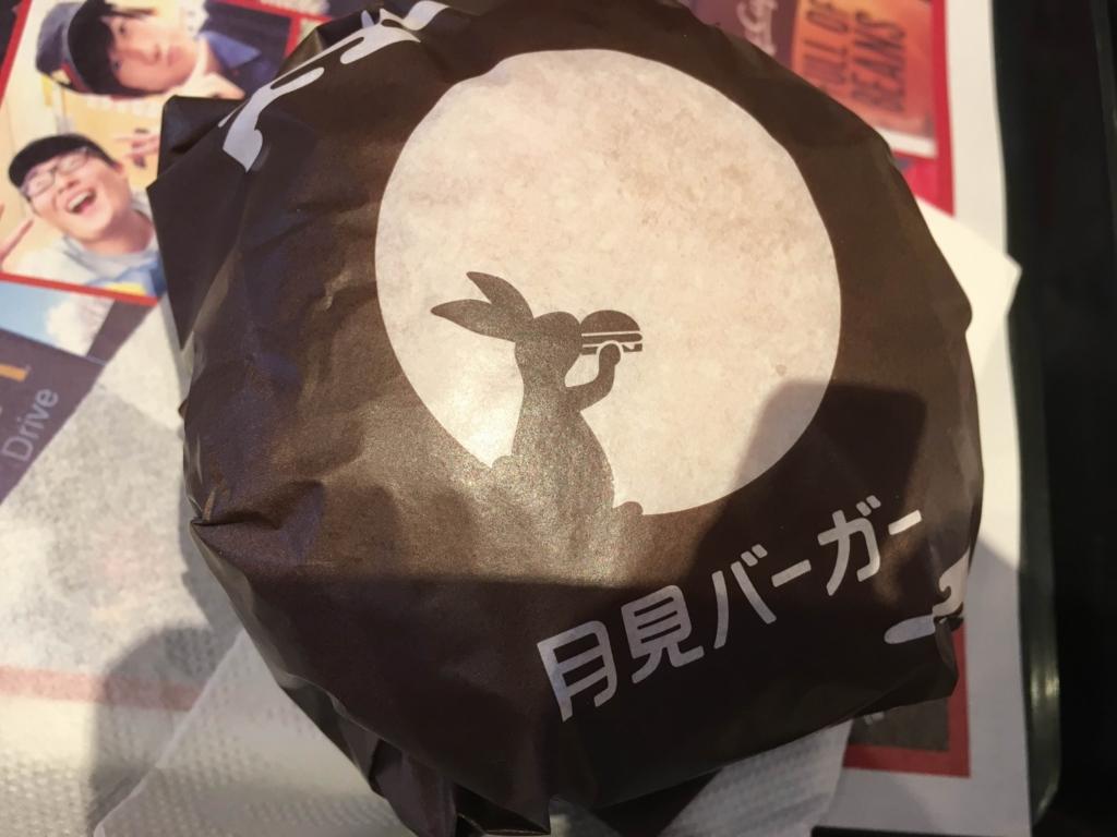 f:id:yukamu:20160923025814j:plain