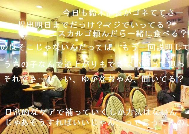 f:id:yukana777:20170706130517j:plain