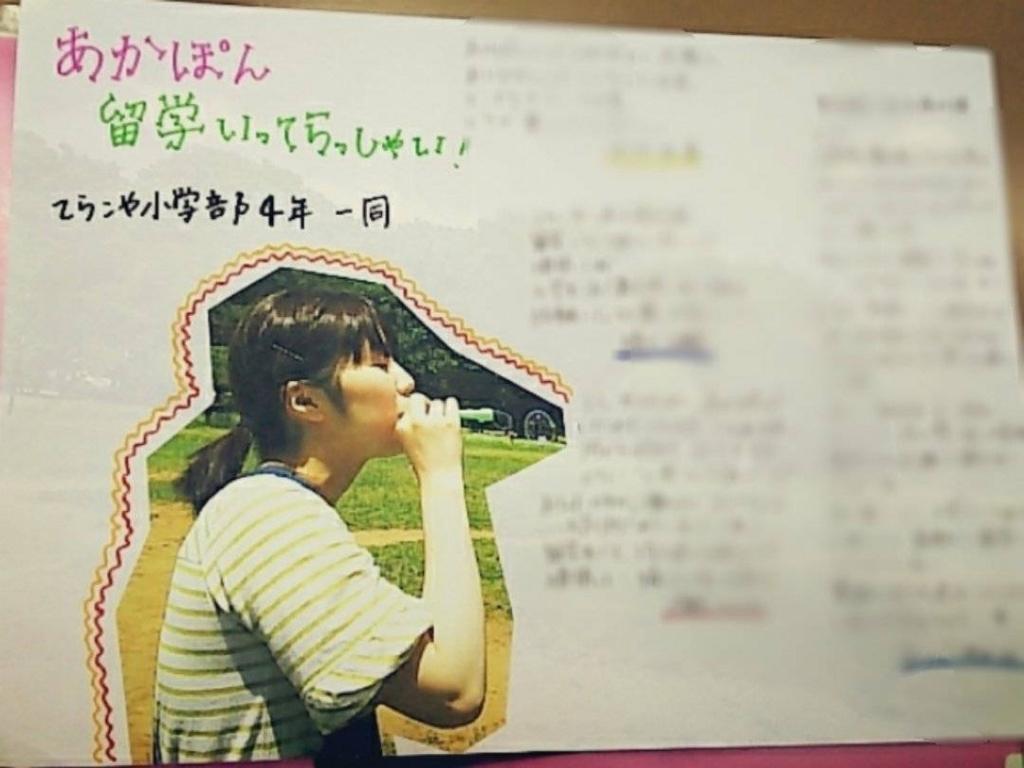 f:id:yukana777:20170801234414j:plain