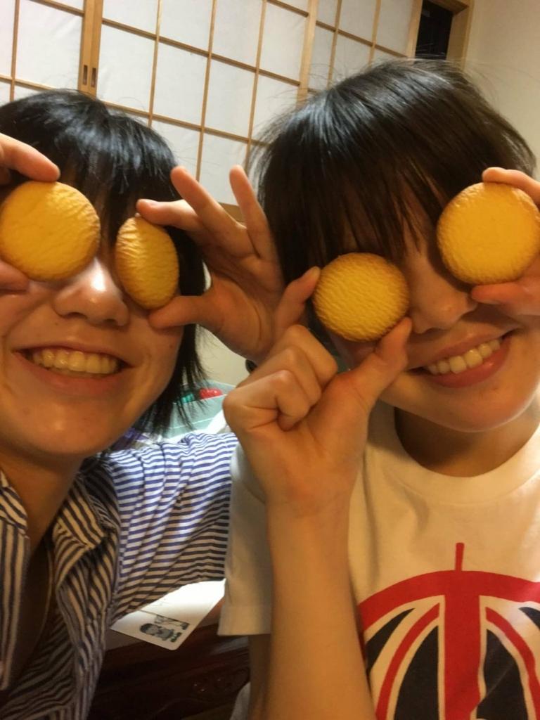 f:id:yukana777:20170814203911j:plain