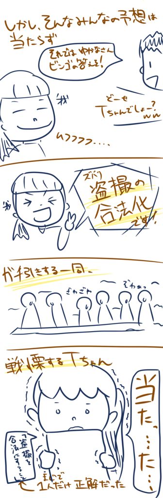 f:id:yukana777:20170814211119p:plain