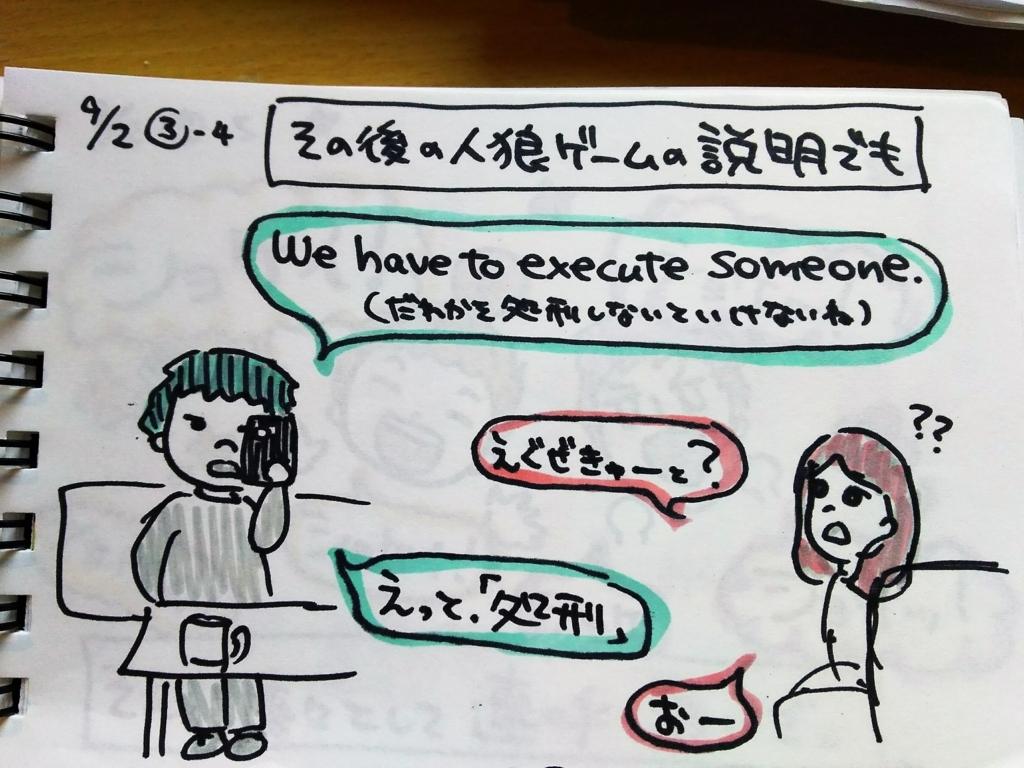 f:id:yukana777:20170904031944j:plain