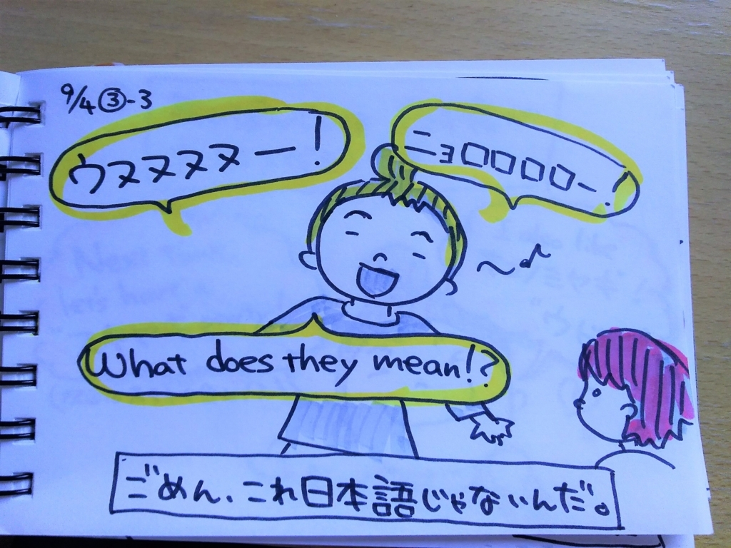 f:id:yukana777:20170906014409j:plain