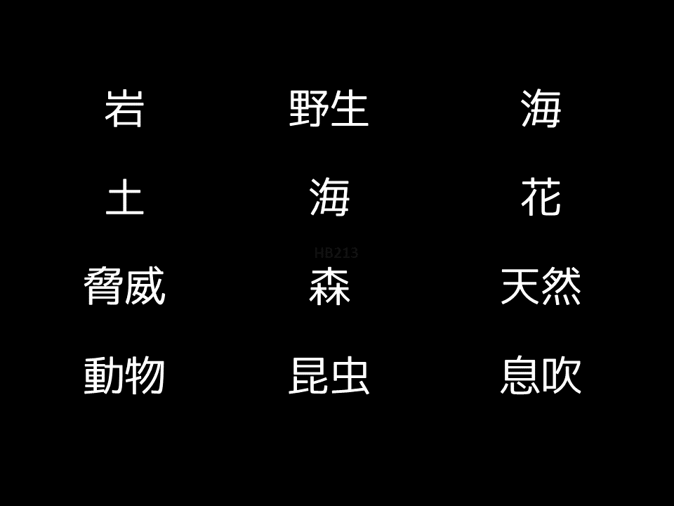 f:id:yukana777:20170909005535p:plain