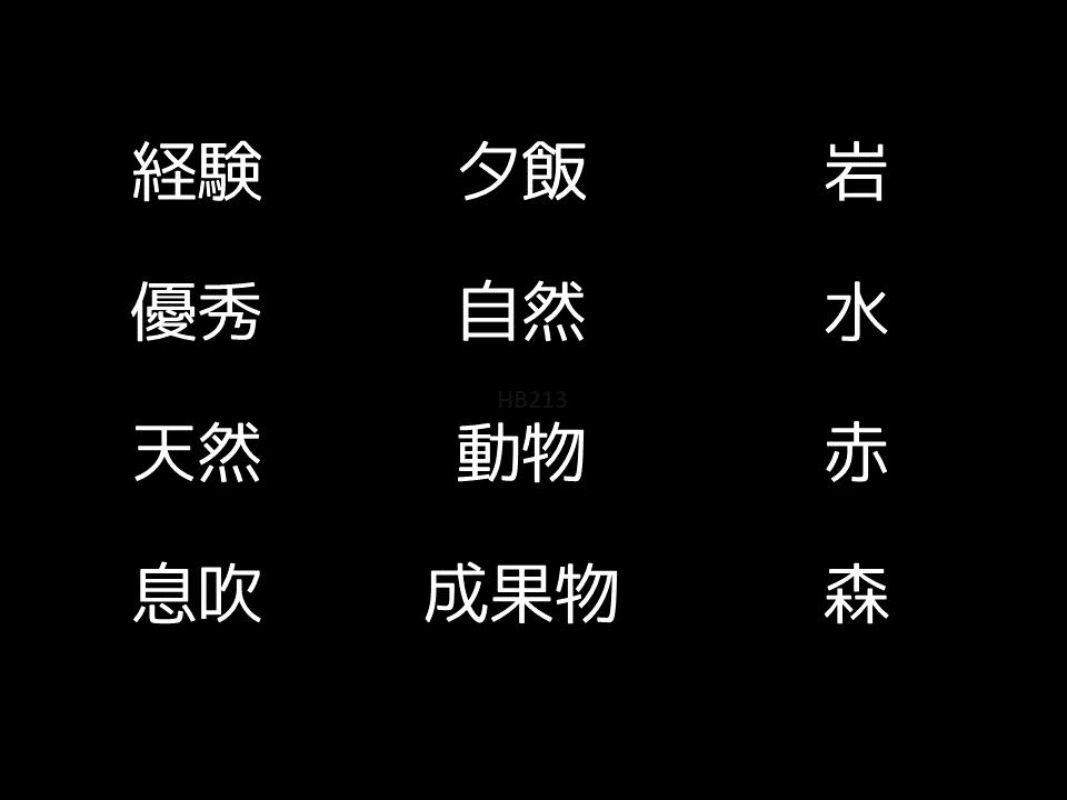 f:id:yukana777:20170909011356p:plain