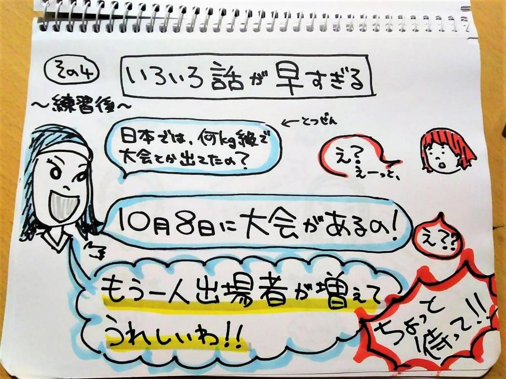 f:id:yukana777:20170913064156j:plain