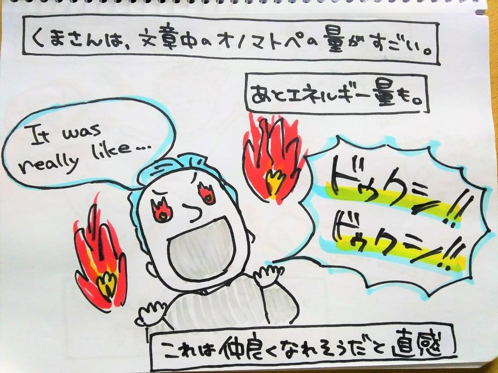f:id:yukana777:20170914000131j:plain
