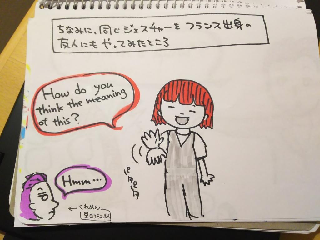 f:id:yukana777:20170918071251j:plain