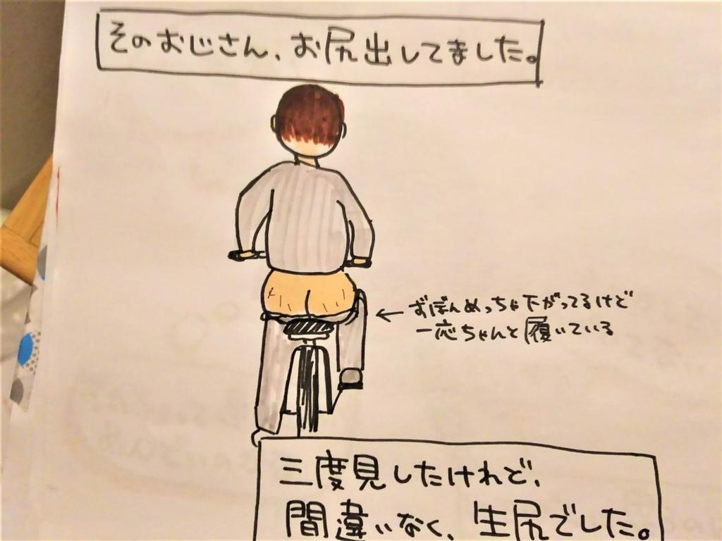 f:id:yukana777:20170921064347j:plain
