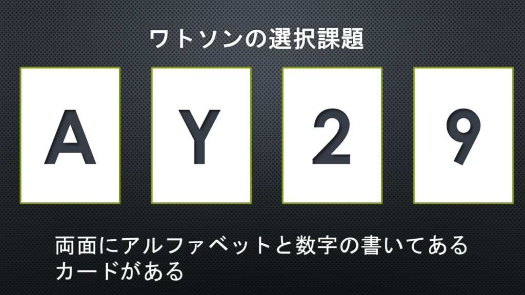 f:id:yukana777:20170921142026p:plain