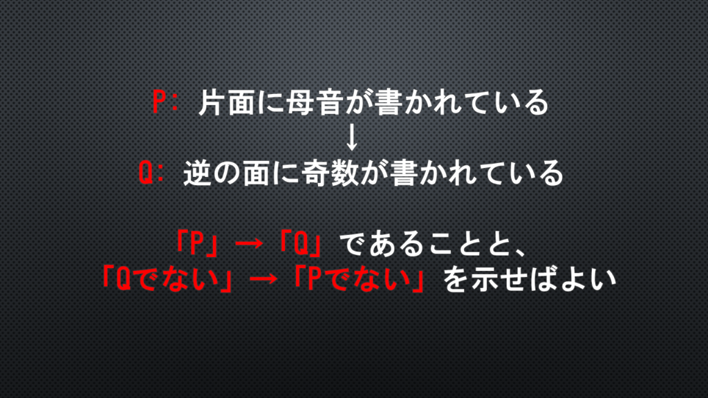 f:id:yukana777:20170921142035p:plain
