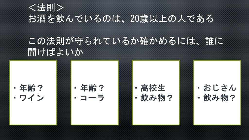 f:id:yukana777:20170921142040p:plain