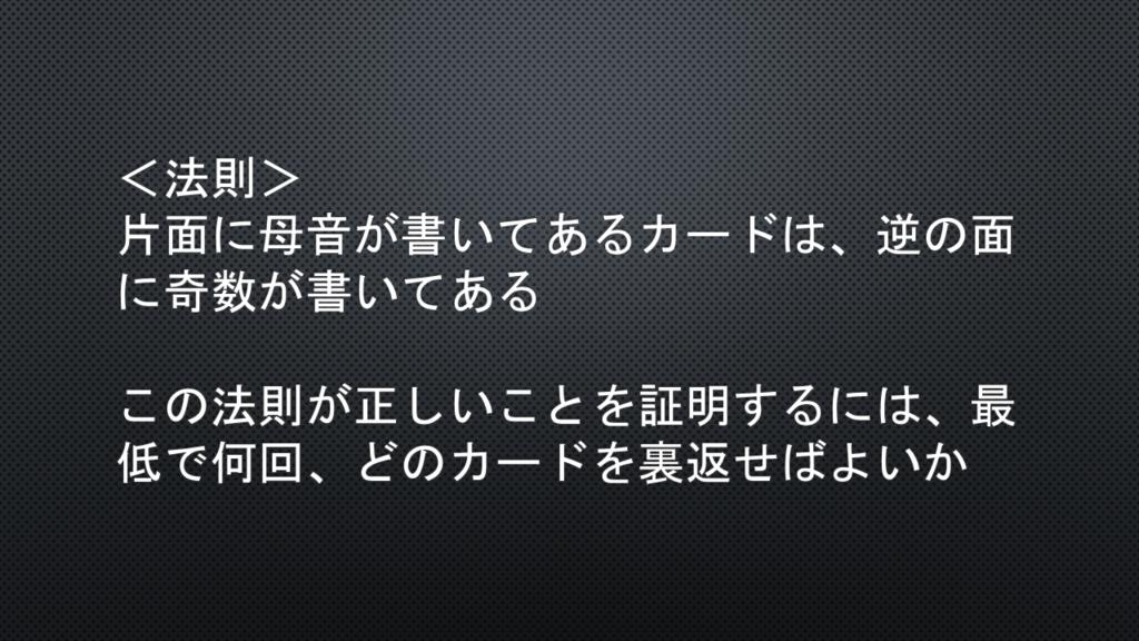 f:id:yukana777:20170921142116p:plain